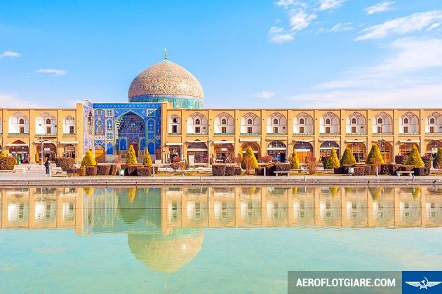săn vé máy bay giá rẻ đi Iran