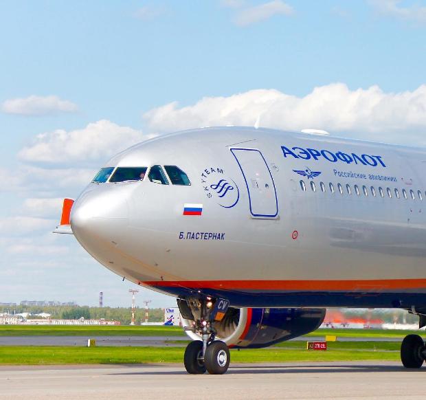 cac-hang-ve-aeroflot-13042020-5